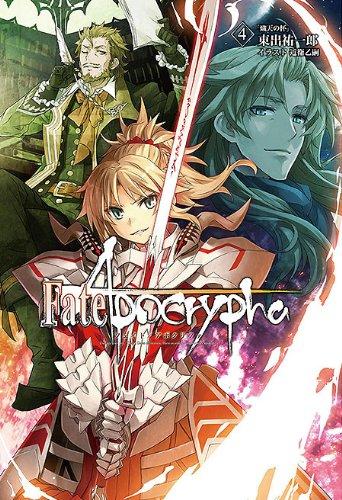 "Fate/Apocrypha vol.4 (黒""のアサシン&六導玲霞の写真付き) (Fate/Apocrypha)"