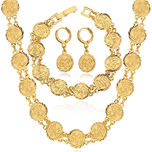 (U7 Allah Muslim Jewelry Sets 18K Gold Plated Allah Coin Beaded Necklace Bracelet Drop Earrings Sets with Gift)