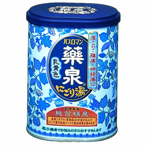 Bath Roman Yakusen Japanese Bath Salts - 650g (Muddy Blue) by BATHROMAN