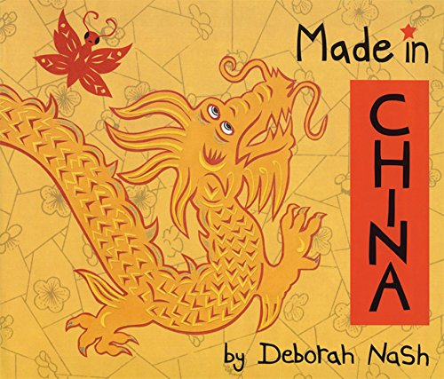 Made in China pdf