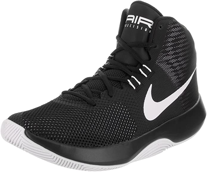 Top 7 Best Ankle Support Basketball Shoes: Nike, Reebok or Adidas (2021 Reviews) 1