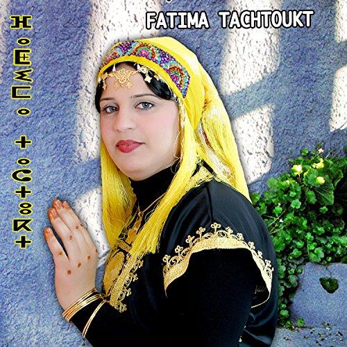 Amazon.com: Zayd Awd Ayasmami: Fatima Tachtoukt: MP3 Downloads