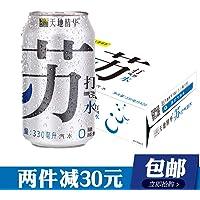 天地精华 苏打气泡水 330ml*20罐*1箱 无糖0脂0卡 DIY 调酒 碳酸饮料
