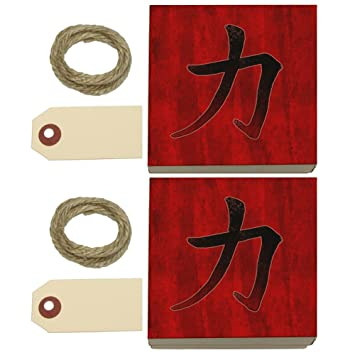 Amazon Chinese Symbol For Strength Kraft Gift Boxes Set Of 2