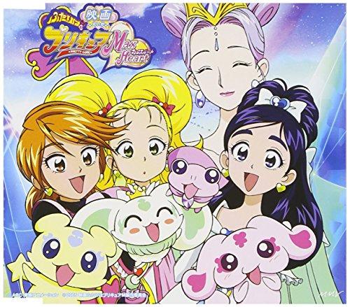 (Pretty Cure Max Heart Ending Theme)