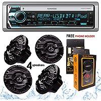 Kenwood KMR-D768BT Bluetooth Receiver + KFC-1653MRB 6.5 2-Way Marine Speaker Boat-Yacht-ATV - 4 Speakers / 300W + Free Magnet Phone Holder
