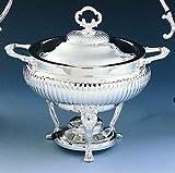 Elegance Chafing Dish, 3 quart, Silver