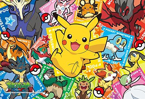 300-pieza-de-rompecabezas-colorido-Pokemon-Pokemon-XY-Arte-de-cristal-Jigsaw-26x38cm