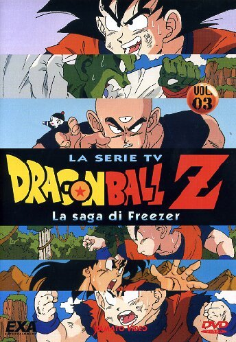dragon ball z la saga di freezer 03 dvd Italian Import (Dragon Ball Z La Saga De Freezer)