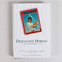 $77 » Ron Blomberg Signed Book Yankees Designated Hebrew – COA - MLB Autographed Miscellaneous Items