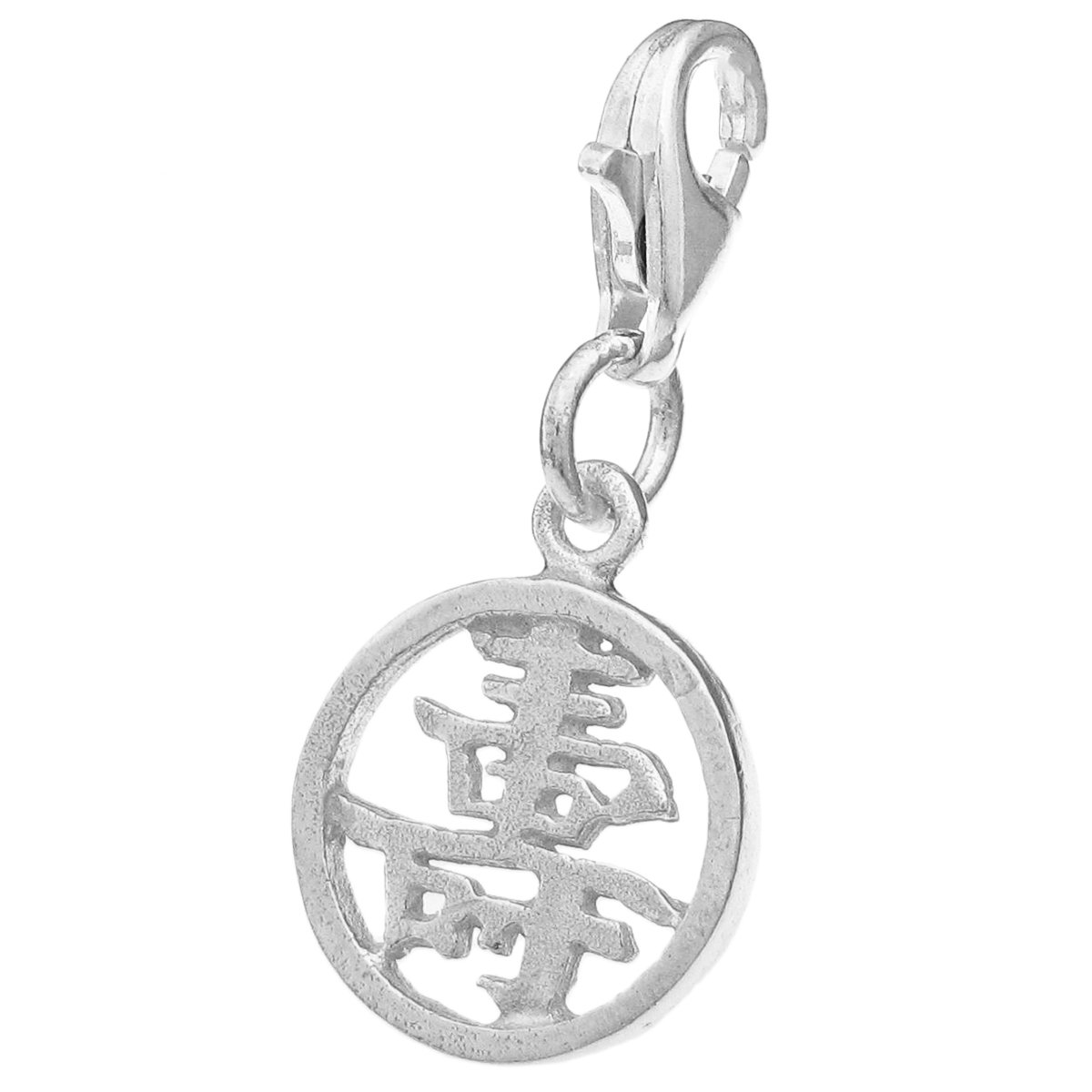 .925 Sterling Silver Chinese Character Word Long Life Dangle Bead Pendant Clasp European Lobster Trigger Clip On Charm Dreambell TS0002W-LX1