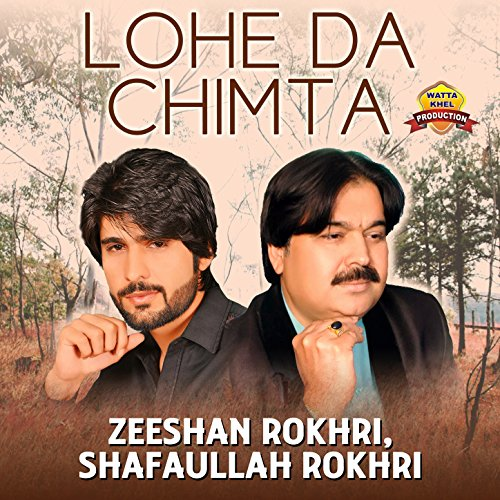 Lohe da Chimta - Single