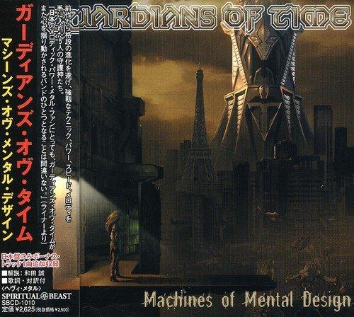 Machines of Mental Design - Line Web Design