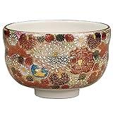 Japanese Matcha Bowl Gold Flower (Hanatume) Kutani Yaki(ware)