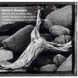 Mozart : Requiem In D Minor K626 : III Sequenz - Dies Irae