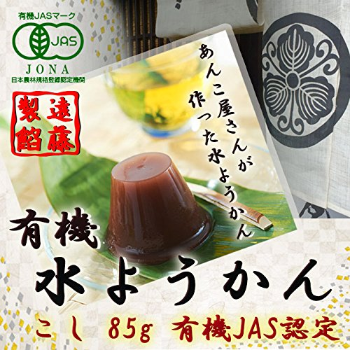 "JAS Certified Organic ""Mizu Yokan"" Soft red bean jelly mashed red bean 85g X 3"
