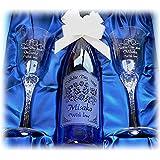 名入れ ワインA&名入れ ペア グラス セット(結婚祝い プレゼント リープフラウミルヒ白ワイン 750ml)