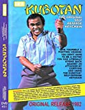 KUBOTAN The Original Self Defense Stick - 1985 Release