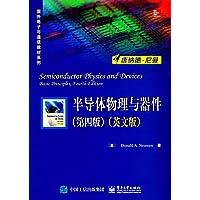 国外电子与通信教材系列:半导体物理与器件(第四版)(英文版)