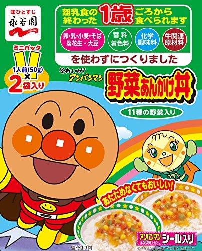 (Nagatanien Anpanman Mini Pack Vegetable Sauce Bowl 100g (50g × 2) 5 Pieces)