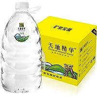 天地精华 天然矿泉水大桶4L*4桶 规格可选 (4桶, 1箱)