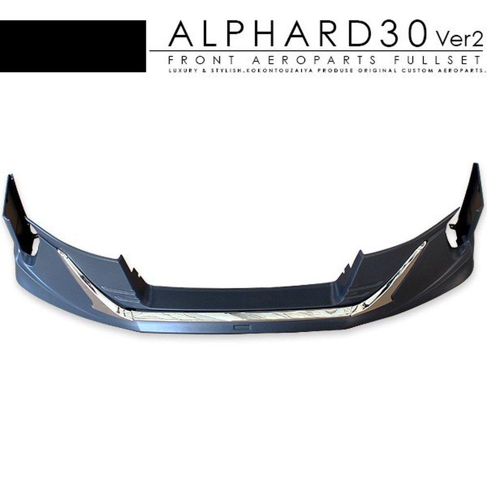 アルファード 30系 フロントスポイラー フロントエアロセット エアロパーツ B01KQDQ748