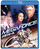 MegaForce [Blu-ray] (Japanese Import - Region A)