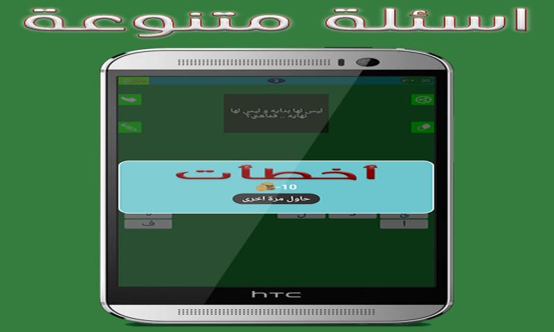 لعبة وصلة الكلمات المتقاطعة Wasla هي لعبة عربية مأخودة من فكرة رشفة Rachfa Appstore For Android Amazon Com