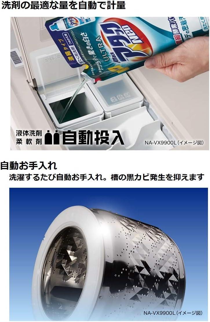 パナソニック ななめドラム洗濯乾燥機 11kg 左開き クリスタルホワイト ドラム式洗濯機 NA-VX8900L-W
