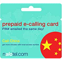 prepaid phone card cheap international e calling card 10 for china with same day - Best Calling Cards