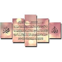 Muslim Bible Poster Wall Art Islamic Allah The Quran Canvas Painting 5 Pieces Hd Print Living Room Home Decoration Picture,Frameless