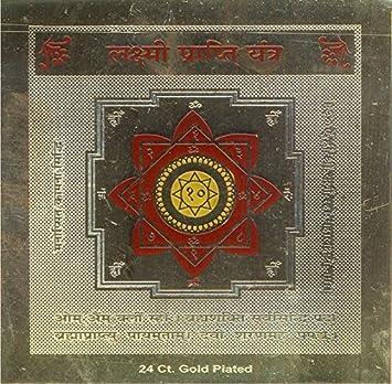 Exotic India Lakshmi Prapti Yantra ((para conseguir dinero), multicolor: Amazon.es: Hogar