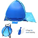 Amazon Com Ephoto Camp Change Room Xl Portable Pop Up
