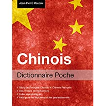 Dictionnaire Poche Chinois (French Edition)