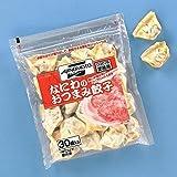 【取寄せ品】[味の素] なにわのおつまみ餃子 10g×30個【冷凍食品】【中華食材】