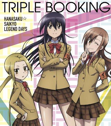 Triple Booking - Seitokai Yakuindomo* (Anime) Intro Theme: Hanasaku Saikyo Legend Days [Japan CD] KICM-3272