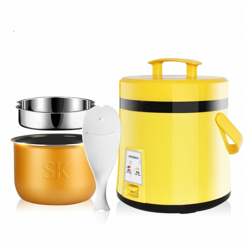 DIDIDD Mini Rice Cooker 1-2 People Home Small Rice Cooker,Yellow by DIDIDD (Image #3)