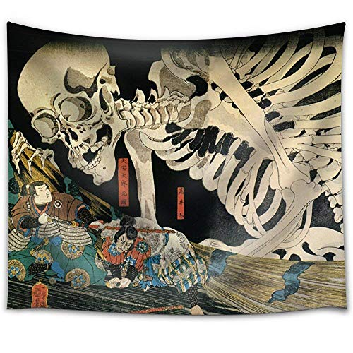 Utagawa Kuniyoshi Takiyasha The Witch and The Skeleton Spectre Ukiyo e