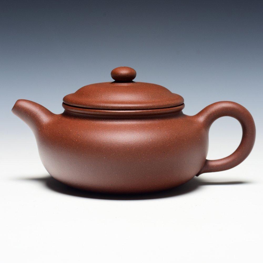 Zen Room teapot made in Yixing Huang LongshanHandmade Tea Pot Zisha7 Ounce【Craft artist Xing Na Hand work】