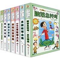 中國兒童成長必讀系列
