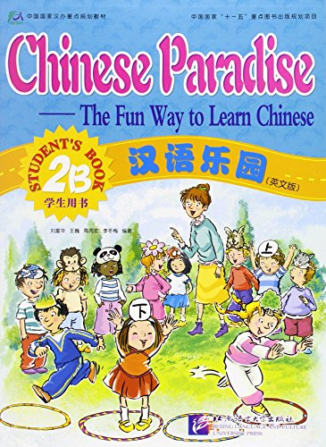 Chinese Paradise-The Fun Way to Learn Chinese (Student's book 2B) (v. 2B) (Chinese Edition)