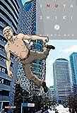 capa de Inuyashiki - Volume 7