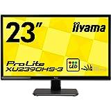 iiyama モニター ディスプレイ XU2390HS-B3 (23インチ/フルHD/AH-IPS/HDMI,D-sub,DVI-D/3年保証)