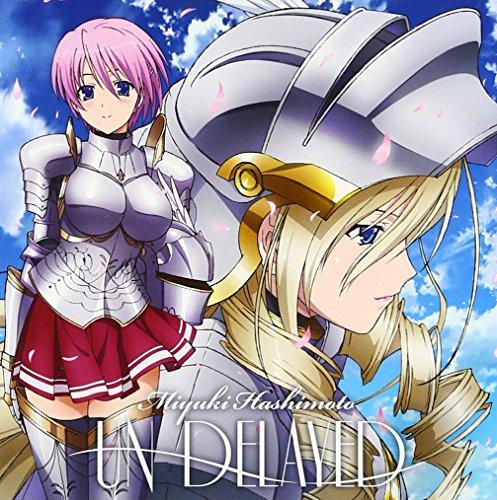 Miyuki Hashimoto - 'Walkure Romanze (Anime)' Intro Theme [Japan CD] LACM-14143