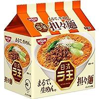 Nissin - Raoh Japanese Instant Ramen Dandan Noodles 17.1oz (for 5 Bowls)