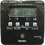 デジタルプログラムタイマーⅡ グレーPT50DG