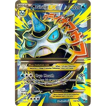 Amazon Com Pokemon Glalie Ex 155 162 Xy