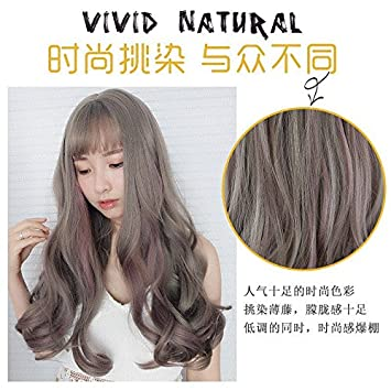 Amazon.com  Long curly hair wig women girls female big wave