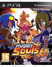 Mugen Souls (PS3) [Importación inglesa]