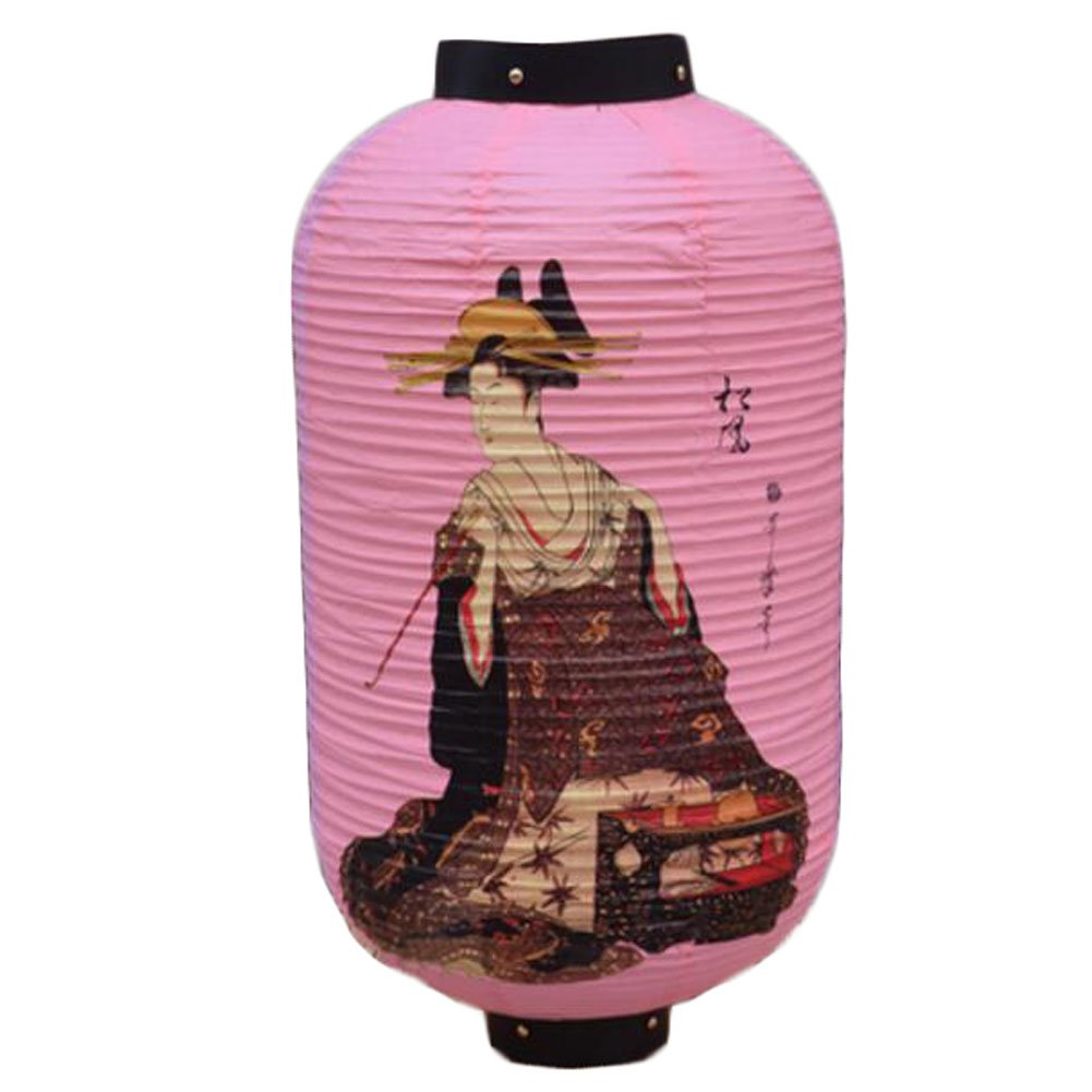 George Jimmy Japanese Style Hanging Lantern Sushi Restaurant Decorations -A32
